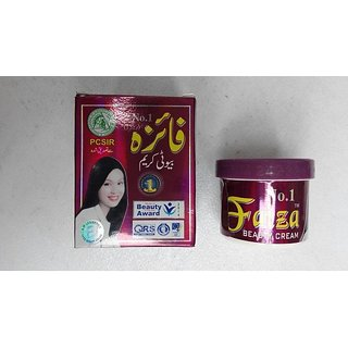 Faiza Beauty Cream For Womens