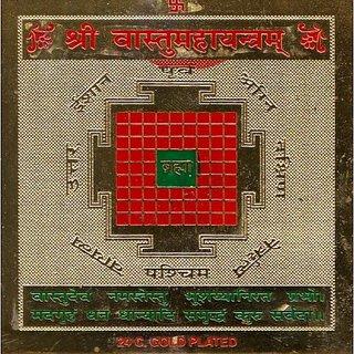Shri Vastu Maha Yantra