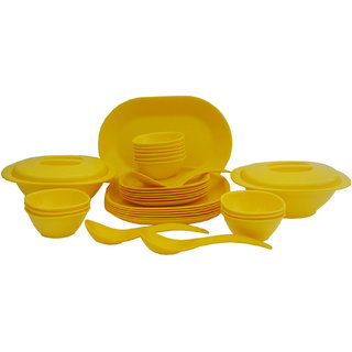Incrzima - 32 Pcs Dinner Set Square Yellow -1451Y
