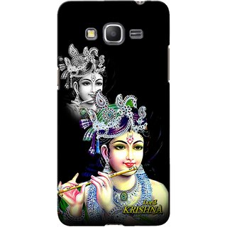 Snooky Digital Print Hard Back Case Cover For Samsung Galaxy Grand Prime 79339