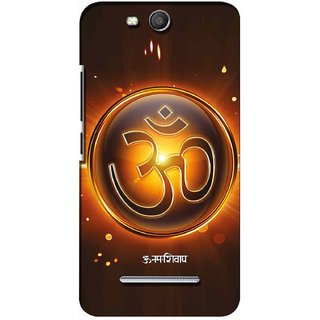 Snooky Digital Print Hard Back Case Cover For Micromax Canvas Juice 3 Q392 118256
