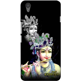 Snooky Digital Print Hard Back Case Cover For Oneplus X 123565