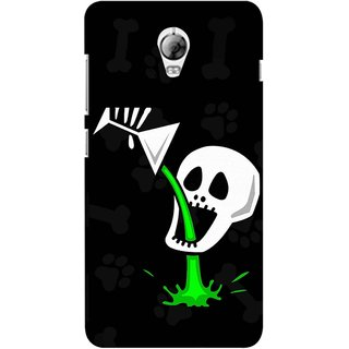 Snooky Digital Print Hard Back Case Cover For Lenovo Vibe P1 126436