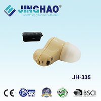 JINGHAO Rechargeable Hearing Aids In The Ear Easy Care Suitable For Slight And Moderate Hearing Loss