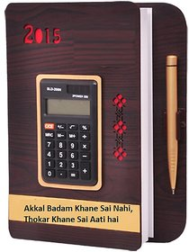 Bull Rider Beautiful Wooden Diary with Funny Quotes and In-Build Calculator