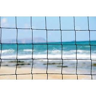 netco power volleyball boundary covering net 78x5 meter