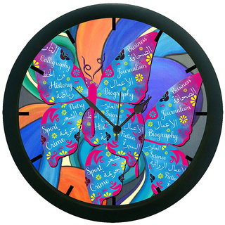 AE World Butterfly Wall Clock (With Glass)