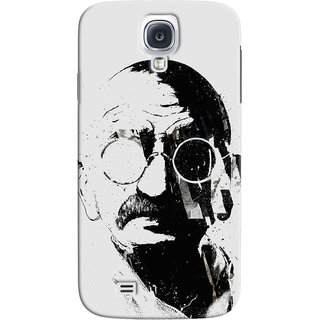 Saledart Designer Mobile Back Cover For Samsung Galaxy S4 I9500 Sgs4Gj18 SGS4GJ18
