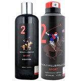 BHPC Sport No 2 Gift Set Shower Gel 250 Ml And Deodorant 175 Ml - For Men