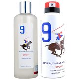 BHPC Sport No 9 Gift Set Shower Gel 250 Ml And Deodorant 175 Ml - For Men