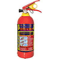 Fire Extinguisher ABC 2Kgs