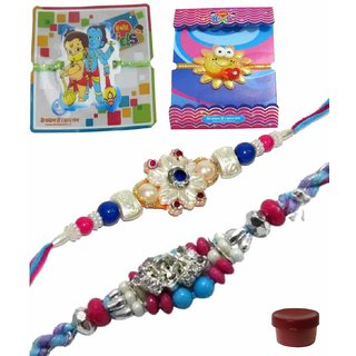 Simple Set of 4 Kids  Bhaiya Rakhis