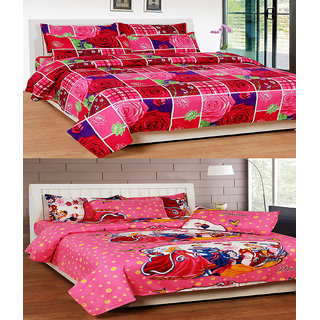 HSR Collection Multicolor  Double Bedsheet with 2 pillow covers(Buy 1 Get 1 Free)
