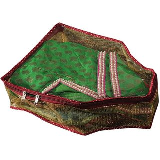 Srajanaa Multi Blouse Utility Box / Cloth Cover / Blouse Pouch- Upto 20 Pcs