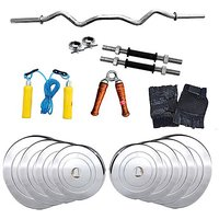 Fitfly Home Gym Set 30 Kg Steel Weight+3ft Curl Rod+Hand Gripper+Hand Gloves+Skipping Rope+Dumbbell Rod