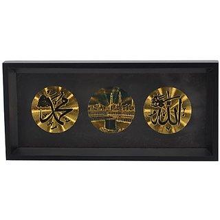 Wooden Frame Allah-Muhammad