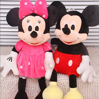Red Mickey and Pink Minnie Mouse Couple Soft Toys