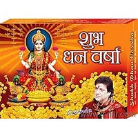 Laxmi Prapti Yantra Best Deals With Price Comparison Online Shopping