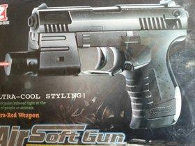 only4you laser gun