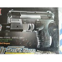 Air Laser Kids Toy Air Gun With Red Laser  Blue Light