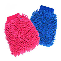 Cloth Cleaning Gloves Colour May Very