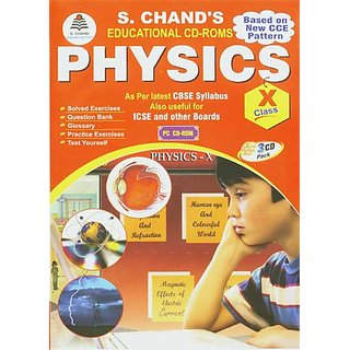 CLASS 10 - S CHAND  PHYSICS (3 CDs)