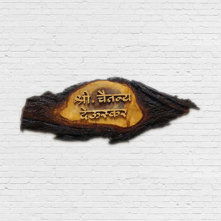 Customized Wooden Nameplates for Your Beautiful Homes
