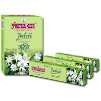MaayasDeep Juhii Incense Sticks-Jasmine Fragrance-Pack Of 8 Regular Pack-Total Approx-120 Sticks