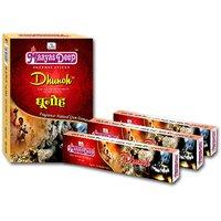 MaayasDeep Dhunoh Agarbatti-Damar Batu Fragrance-Pack Of 8 Regular Pack-Total Approx-120 Sticks