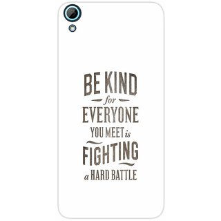 Be Kind - Typography