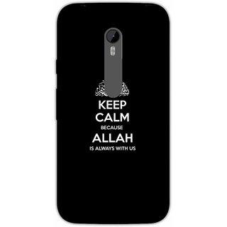 Keep Calm Allah Islam