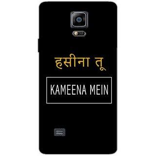 Haseena Tu - Filmy Bollywood Quote