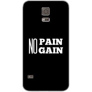 No Pain No Gain - Typography