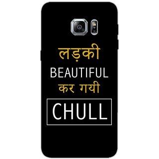 Ladki Beautiul - Filmy Bollywood Quote