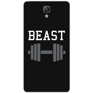 For The Gym Beast