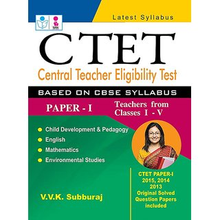 CTET Central Teachers Eligibility Test Paper 1 Exam Book in Study Material