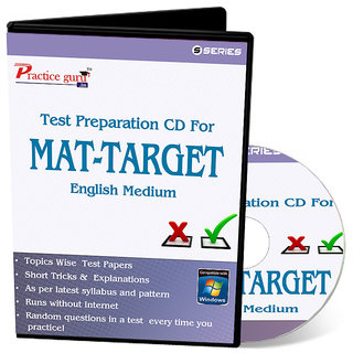 Test Preparation CD For MAT Target