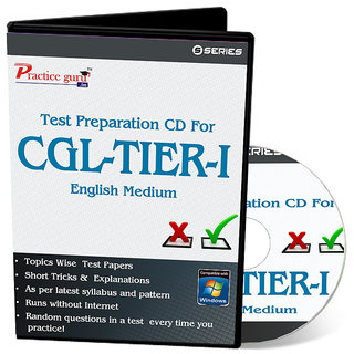 Test Preparation CD For CGL Tier I (English)