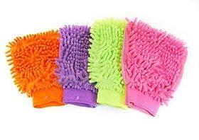 Set Of 4 Multi Purpose Micro Fiber Washing Gloves