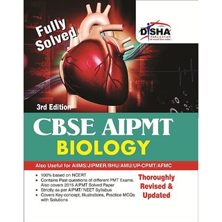 CBSE AIPMT Medical Entrance Biology - 3rd Edition (Must for AIIMS/AFMC/JIPMER)