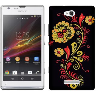 WOW Printed Back Cover Case for Sony Xperia C