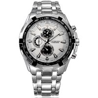 Curren 8023-White Gents Casual Stainless SteelWatch