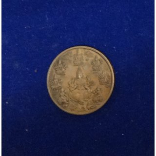 Very Rare and Old East India Company 1835 UK ONE ANNA Coin- Having Laxmiji