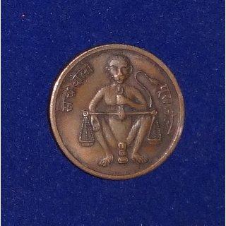 Very Rare and Old East India Company 1839 UK HALF ANNA Coin- Sach Bolo - Pura Tolo