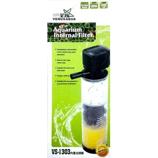 ORIGINAL Venus Aqua VS-1303 Aquarium Internal 3 Stage Filter for any  Aquarium  1200 L/Hr  20 Watt Motor  Pure Copper Mot