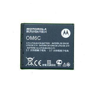 Motorola OM-6C OM6C OM 6C Battery For Motorola XT3 XT500 XT502 QUENCH XT5 1230 mAh 3.7V