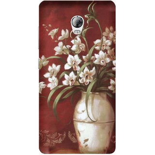 WOW Printed Back Cover Case for Lenovo Vibe P1