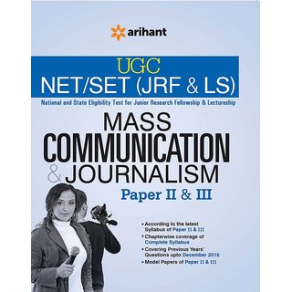 Ugc Net/Set (Jrf  Ls) Mass Communication  Journalism Paper Ii  Iii