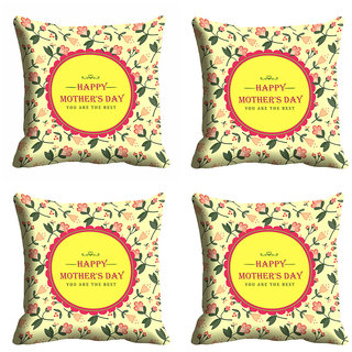 meSleep Happy Mothers Day Cushion Cover (16x16)