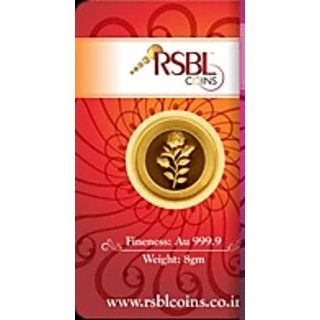 RSBL eCoins 8 gm Gold Coin 24kt purity 9999 Fineness-WITH TAX INVOICE